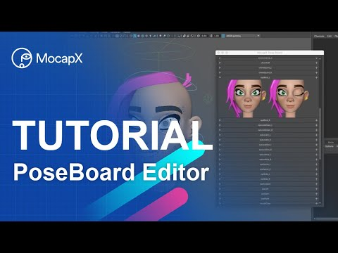 mocap poseboard data connection mocap